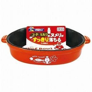 【宅配便配送】ドギーマンハヤシ シェフボウル CAT cattery-branche