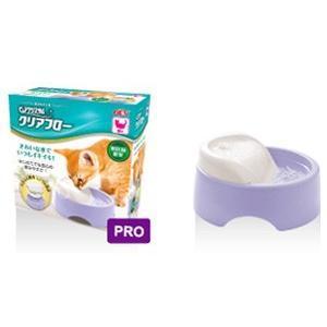 【宅配便配送】GEX ジェックス ピュアクリスタル クリアフロー PRO パープル cattery-branche