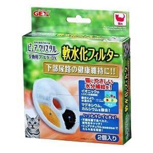 【宅配便配送】GEX ジェックス ピュアクリスタル 交換用軟水化フィルター猫用 2個入り cattery-branche