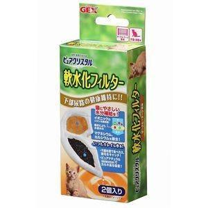 【宅配便配送】GEX ジェックス ピュアクリスタル 交換用軟水化フィルター サークル・ケージ子猫用 2個入り cattery-branche