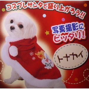 【宅配便配送】ペティオ クリスマス ウェア トナカイ MSサイズ|cattery-branche
