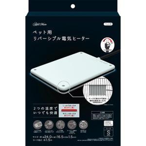 アドメイト ペット用 リバーシブル電気ヒーター ハード S