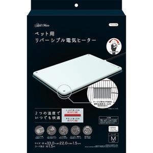 アドメイト ペット用 リバーシブル電気ヒーター ハード M