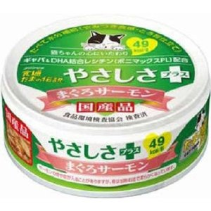 【宅配便配送】食通たまの伝説 やさしさプラス まぐろサーモン 70g|cattery-branche
