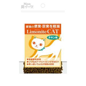 【ネコポス対応】アソラ ノンシュイーツ リモナイトCAT 40g /便臭尿臭/国産おやつ|cattery-branche