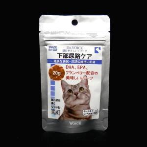 【宅配便配送】ドクターヴォイス 猫にやさしい 下部尿路ケア 20g|cattery-branche