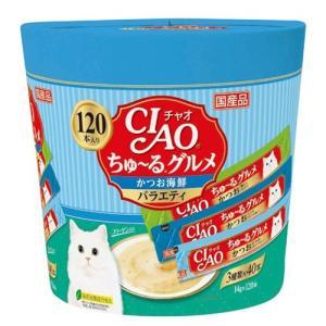 【宅配便配送】いなば チャオ (CIAO) ちゅ〜る グルメ かつお海鮮バラエティ 14gx120本|cattery-branche