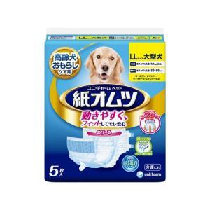 【宅配便配送】ユニ・チャーム ペット用紙オムツ LLサイズ 5枚|cattery-branche