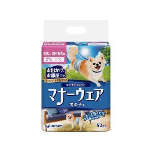 【宅配便配送】ユニ・チャーム マナーウェア 男の子用 超小型犬用 52枚入|cattery-branche