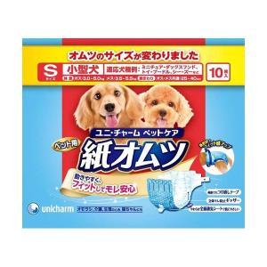 【宅配便配送】ユニ・チャーム ペット用紙オムツ 小型犬用 Sサイズ 10枚|cattery-branche
