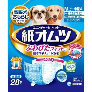 【宅配便配送】ユニ・チャーム ペット用紙オムツ 小〜中型犬用 Mサイズ 28枚|cattery-branche
