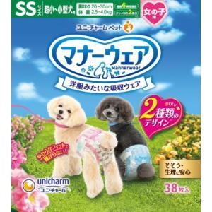 【宅配便配送】ユニ・チャーム マナーウェア 女の子用 SSサイズ 超小〜小型犬用 38枚|cattery-branche
