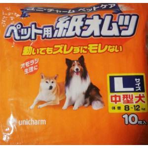 【宅配便配送】ユニチャーム ペット用紙オムツ 中型犬用 Lサイズ 10枚入|cattery-branche