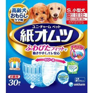 【宅配便配送】ユニ・チャーム ペット用紙オムツ Sサイズ 30枚|cattery-branche