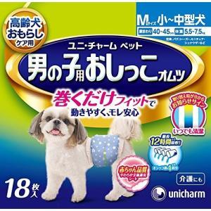 【宅配便配送】ユニ・チャーム オス用おしっこオムツ 小〜中型犬用 M 18枚