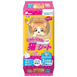 【宅配便配送】P.one にゃんにゃん猫シート 3日間用 ビッグパック 20枚入|cattery-branche