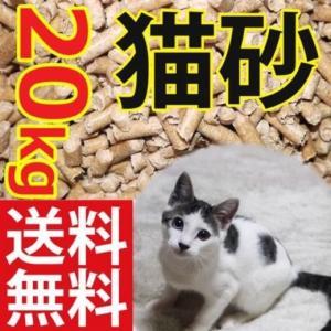 【6ケ月間定期便】猫砂 ホワイトペレット 直径6mm 20kg×6回【代引き不可】|cattery-branche