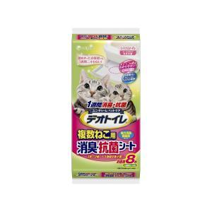 【宅配便配送】ユニ・チャーム デオトイレ 複数ねこ用消臭・抗菌シート8枚|cattery-branche