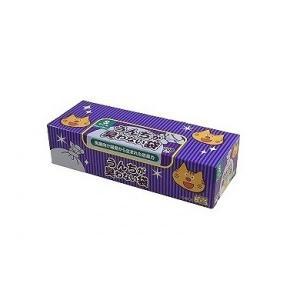 【宅配便配送】クリロン化成 うんちが臭わない袋 BOSネコ用 箱型 S 200枚|cattery-branche