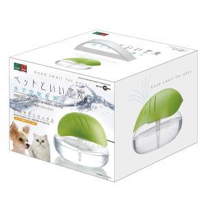 【宅配便配送】マルカン ペットといい空気 DP-141 水で空気を洗う|cattery-branche