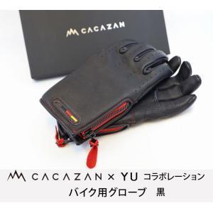 CACAZAN×インフルエンサーYUコラボレーションモデル ブラック&ブラック ステッチ レッド 国旗ありバージョン YU直筆メッセージカード付き caucle