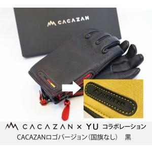 CACAZAN×インフルエンサーYUコラボレーションモデル ブラック&ブラック ステッチ レッド 国旗なしバージョン YU直筆メッセージカード付き caucle