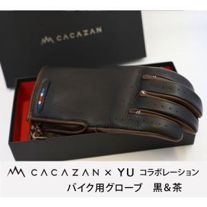 CACAZAN×インフルエンサーYUコラボレーションモデル ブラック&ブラウン ステッチ ブラウン 国旗ありバージョン YU直筆メッセージカード付き caucle