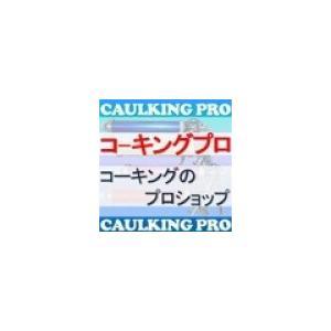 角バック  幅(糊なし)18mm×厚さ7mm×長さ1000mm 100本 発泡倍率14倍【北海道,沖縄,離島発送不可】|caulking-pro