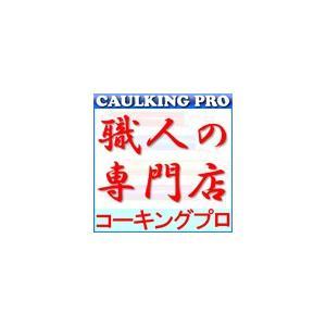 信越シリコーン アグリパッチプライマー 250g|caulking-pro