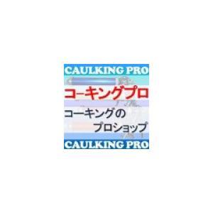 【代引は条件有】山陽化成 フルクリーン 25Φ×2m×100本【北海道,沖縄,離島発送不可】|caulking-pro