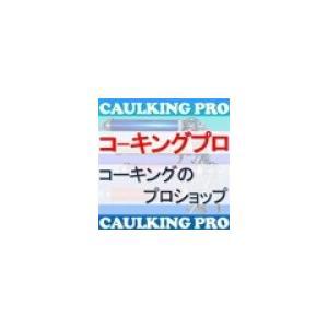 【代引は条件有】山陽化成 フルクリーン 50Φ×2m×30本【北海道,沖縄,離島発送不可】|caulking-pro