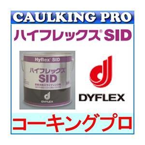 ハイフレックス SID 4L×2缶|caulking-pro