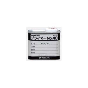 ハマタイト プライマー No.40 500ml×1缶