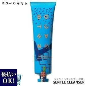BOTCHAN GENTLE CLEANSER ボッチャン ジェントルクレンザー 洗顔料 125g シトラスフォレストの香り|cavatina