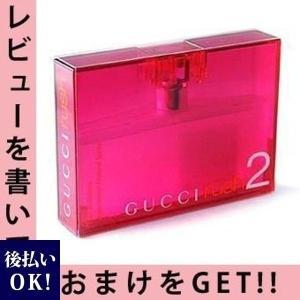 グッチ ラッシュ2 香水 ラッシュ2 EDT SP 50ml レディース GUCCI オードトワレ セール