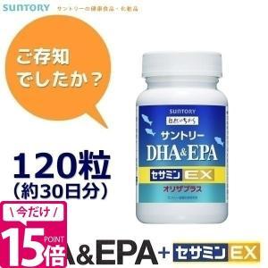 サントリー DHA&EPA+セサミンEX オリザプラス 120粒 約30日分 SUNTORY|cavatina