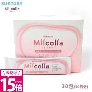 サントリー Milcolla ミルコラ 195g(6.5gX30包)(約30日分) SUNTORY|cavatina