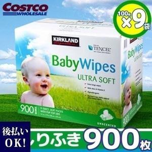 カークランドシグネチャー ベビーワイプ 900枚入 乳幼児用おしりふき コストコ|cavatina