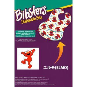 Bibsters Disposable Bibs セサミストリート ビブスター 紙スタイ よだれかけ 60枚 #569473|cavatina|02