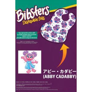 Bibsters Disposable Bibs セサミストリート ビブスター 紙スタイ よだれかけ 60枚 #569473|cavatina|03