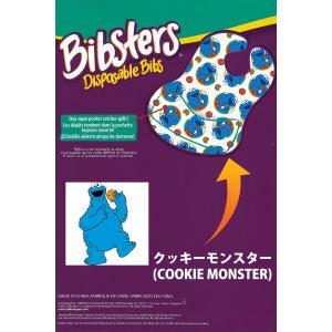 Bibsters Disposable Bibs セサミストリート ビブスター 紙スタイ よだれかけ 60枚 #569473|cavatina|04