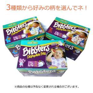 Bibsters Disposable Bibs セサミストリート ビブスター 紙スタイ よだれかけ 60枚 #569473|cavatina|05