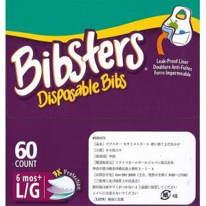 Bibsters Disposable Bibs セサミストリート ビブスター 紙スタイ よだれかけ 60枚 #569473|cavatina|06