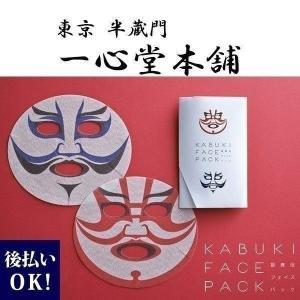 文房具にアニメグッズ、歌舞伎マスクも! 外国人に絶対喜ばれる「日本のお土産」