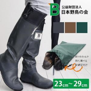 レインブーツ 日本野鳥の会 バードウォッチング 長靴 野外フェスタ 夏フェス レインシューズ