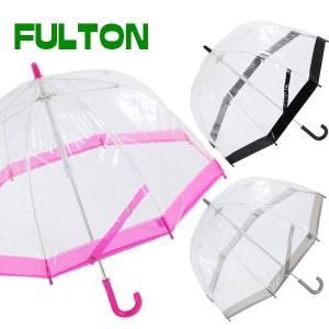 フルトン FULTON 傘 レディース 雨傘 長傘 ビニール傘 キッズ 子供用 子ども用 バードケージミニ Birdcage mini C603 おしゃれ かわいい 梅雨 雨具 レイングッズ|cavatina