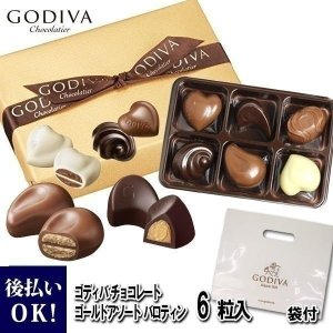 送料無料 ゴディバ チョコレート GODIVA ゴールドバロティン 6粒 #FG72813 チョコレート GODIVA|cavatina