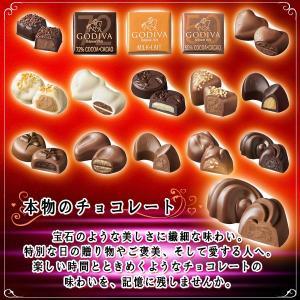 ゴディバ チョコレート GODIVA コフレゴールド 4粒 #FG72863 チョコレート 詰め合わせ|cavatina|03