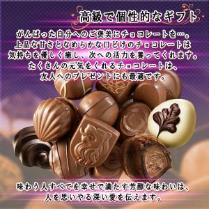 ゴディバ チョコレート GODIVA コフレゴールド 4粒 #FG72863 チョコレート 詰め合わせ|cavatina|04
