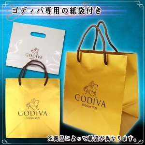 ゴディバ チョコレート GODIVA コフレゴールド 10粒 #FG72861 ゴディバ専用 袋付き チョコレート 詰め合わせ|cavatina|05